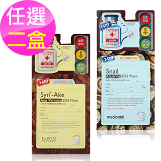 【L&P 美迪惠爾】S.O.S急救面膜系列 10片/盒 兩款(任選兩盒)