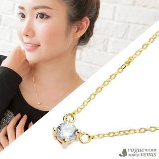 【維克維娜】一生一世 許願單鑽純銀項鍊 925純銀鎖骨鍊(18K金)