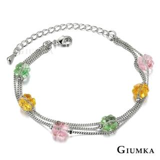 【GIUMKA】手鍊 夢幻花漾手鍊  精鍍正白K 施華洛世奇水晶元素   MH4056-1(銀色款)