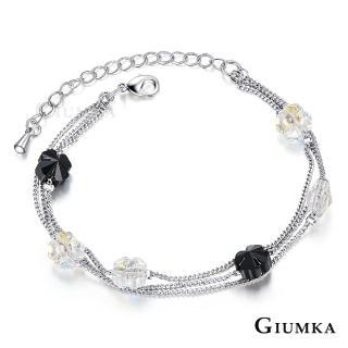 【GIUMKA】手鍊 夢幻花漾  精鍍正白K 施華洛世奇水晶元素   MH4056-3(黑色款)