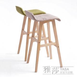 【雅莎居家生活館】北歐風復刻版吧台椅(077)