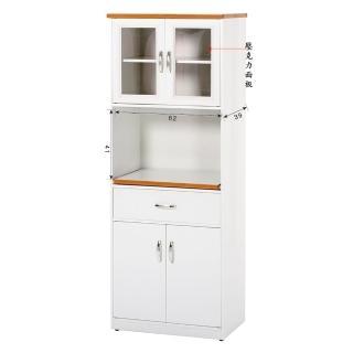 【顛覆設計】潮濕剋星-防水塑鋼2x6尺餐櫃