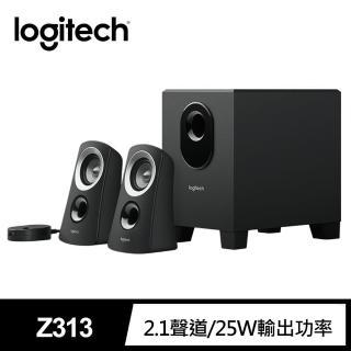 【Logitech 羅技】音箱系統 Z313