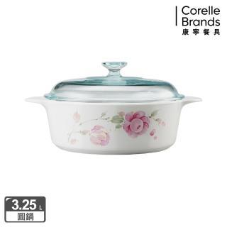 【美國康寧 Corningware】3.2L圓型康寧鍋-田園玫瑰