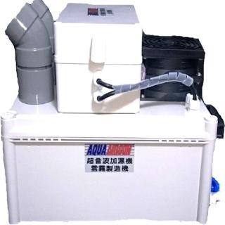 【灑水達人】超音波加濕機每小時6公升全國唯一防水型(M6000)