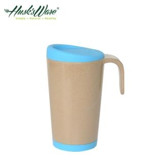 【美國Husk's ware】稻殼天然無毒環保創意馬克杯(綠松石藍)