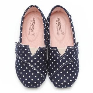 【童鞋城堡】八爪魚中童點點風舒適懶人鞋(5005-藍)