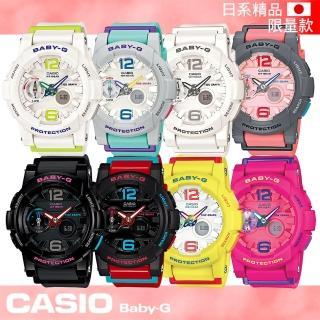 【CASIO 卡西歐 Baby-G 系列】日系限量版-衝浪-極限運動女錶-非亞洲版(BGA-180)