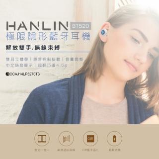 【HANLIN】20mm極限迷你小隱形-4.0藍芽耳機BT-520(黑/白)