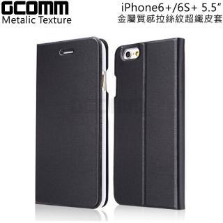 "【GCOMM】iPhone6 5.5"" Metalic Texture 金屬質感拉絲紋超纖皮套(紳士黑)"