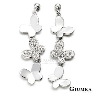 【GIUMKA】翩翩起舞耳針式耳環 精鍍正白K  甜美名媛款 一對價格 MF00434-1(白鋯款)