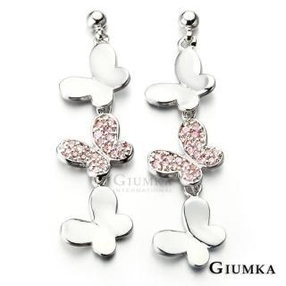 【GIUMKA】翩翩起舞耳針式耳環 精鍍正白K  甜美名媛款 一對價格 MF00434-2(粉鋯款)