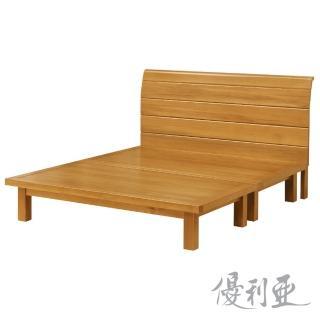 【優利亞-貝莉檜木色】雙人5尺實木床架