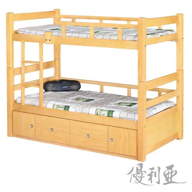 【優利亞-戀戀白楓木色】單人雙層床(不含床墊)