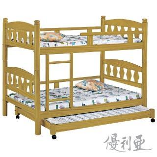 【優利亞-簡約烏心石】3.5尺雙層子母床(不含床墊)