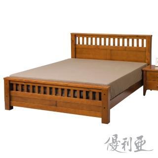 【優利亞-凱莉】雙人5尺實木床架