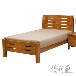 【優利亞-尼可拉斯】單人3.5尺實木床架