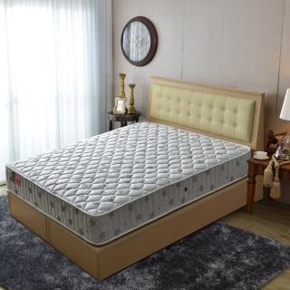 【睡芝寶】乳膠-竹碳紗-蜂巢獨立筒床墊(雙人加大6尺)
