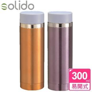 【美國SOLiDO思樂得】300ml高真空不鏽鋼保溫杯(SDV30TT)