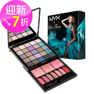 【NYX】讓我飛彩妝盒 S 125(57.55g)
