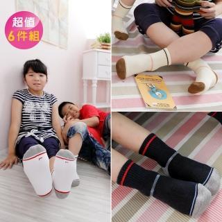 【Footer除臭襪】兒童簡約運動氣墊除臭襪6雙入 童款(F81L四色任選)