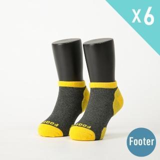 【Footer除臭襪】兒童運動除臭短襪6雙入 童款(T85M四色任選)