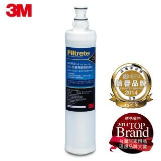 【3M】前置樹脂軟水濾心(3RF-F001-5)
