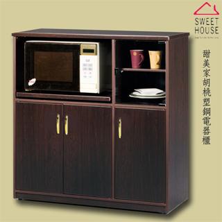 【甜美家】塑鋼三門電器/碗盤收納櫃(附插座 2色可選)