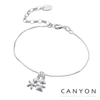 【CANYON】你和我手鍊