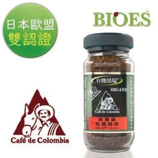 【囍瑞 BIOES】BIO-GREEN 阿拉比卡即溶有機咖啡(100g / 瓶)