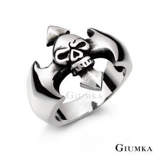 【GIUMKA個性潮男】暗黑骷髏頭戒指 德國精鋼 個性潮男款   MR03016(銀色)