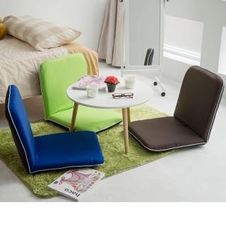 【樂活主義】輕日系舒適和室椅-4段式可調(4色可選)