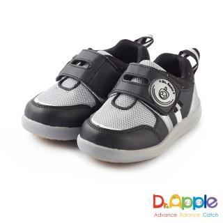 【Dr. Apple 機能童鞋】絕色酷玩經典剪裁透氣童鞋(灰)