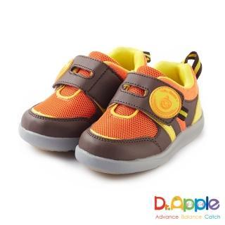 【Dr. Apple 機能童鞋】絕色酷玩經典剪裁透氣童鞋(橘)