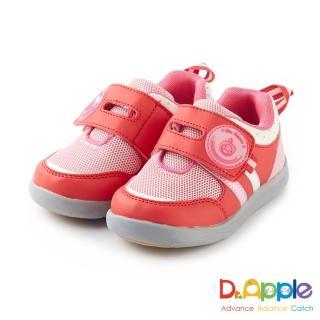 【Dr. Apple 機能童鞋】絕色酷玩經典剪裁透氣童鞋(桃)