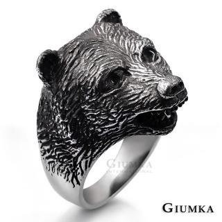 【GIUMKA個性潮男】黑熊之首戒指 德國精鋼 個性潮男款  MR00641(銀色)