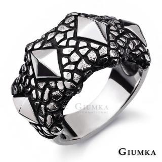 【GIUMKA個性潮男】搖滾世紀戒指 德國精鋼 個性潮男款  MR00640(銀色)