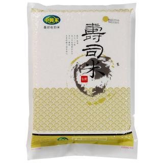 【中興米】中興壽司米1.5kg(CNS二等)