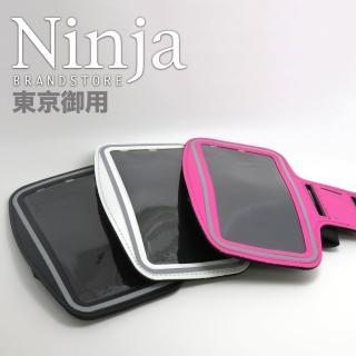 【東京御用Ninja】iPhone 6 Plus經典款5.5吋運動型手機臂帶保護套
