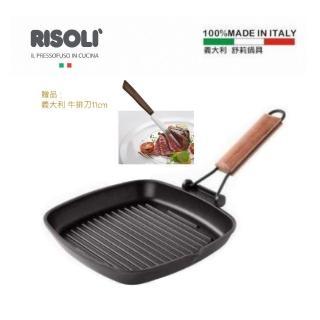 【義大利RISOLI舒莉】原木-煎牛排鍋26x26cm