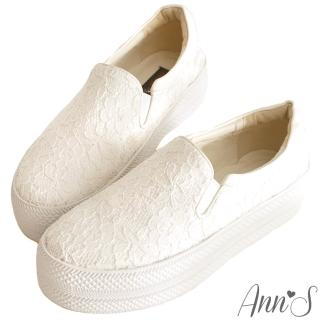 【Ann'S】唯美浪漫-細膩蕾絲厚底懶人鞋(白)