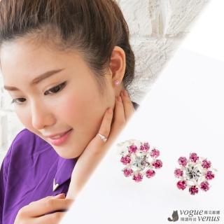 【維克維娜】杜樂麗花園。粉鑽太陽花款美極貼耳耳環