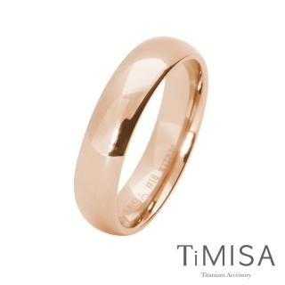 【TiMISA】簡單生活 純鈦戒指(玫瑰金)