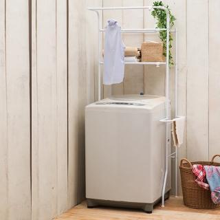 【樂活玩家】洗衣機置物架