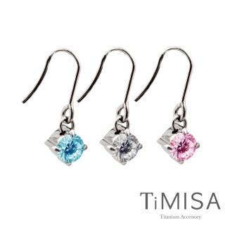 【TiMISA】純淨光芒  純鈦耳環一對(3色可選)