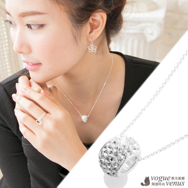 【維克維娜】經典注目 水鑽綴銀球925純銀項鍊