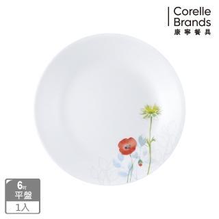 【美國康寧 CORELLE】花漾彩繪6吋平盤(106)