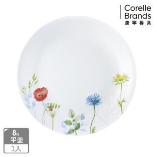 【美國康寧 CORELLE】花漾彩繪8吋平盤(108)