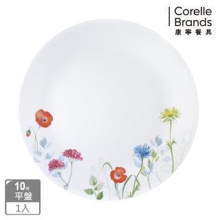【美國康寧 CORELLE】花漾彩繪10吋平盤(110)