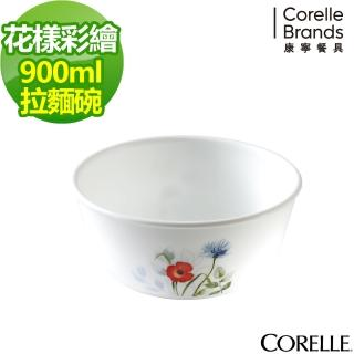 【美國康寧 CORELLE】花漾彩繪拉麵碗900ml(428)